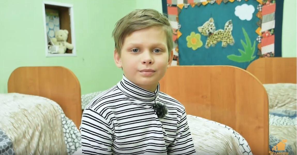 Никита Х., Архангельская область