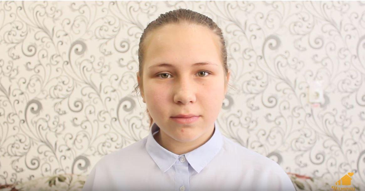 Ирина Б., Кемеровская область