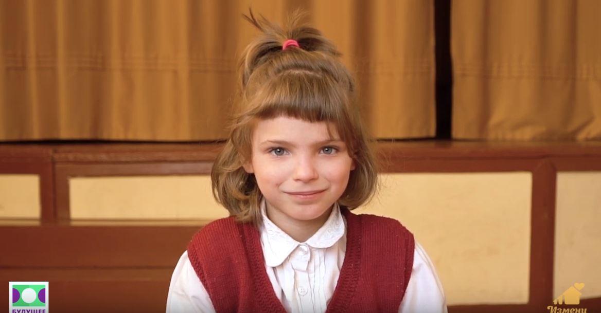 Анастасия Ж., Архангельская область