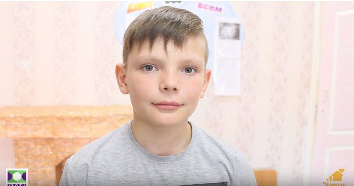 Владимир Д., Кемеровская область