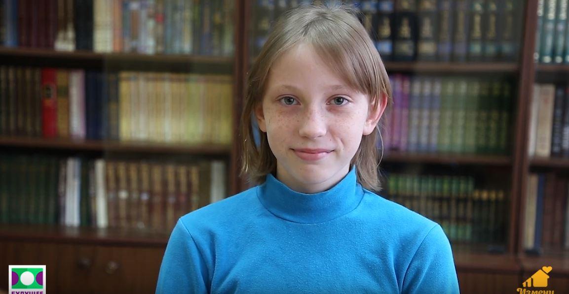 Милена О., Кировская область
