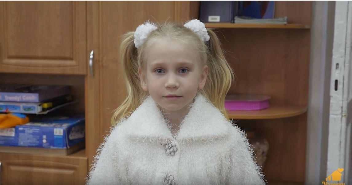 Ульяна Л., Ставропольский край