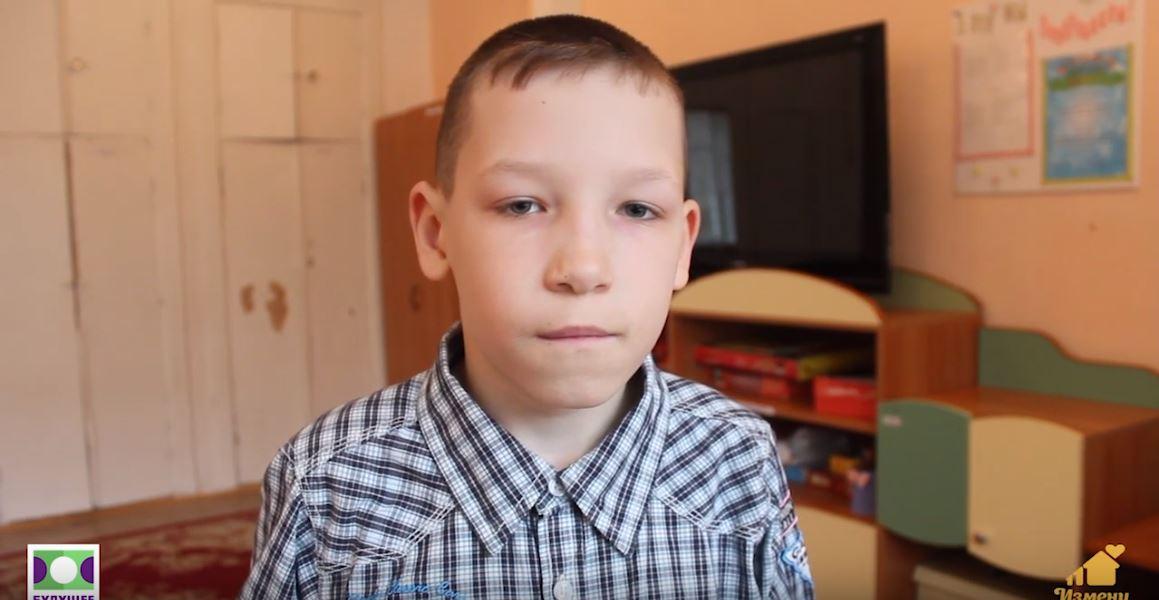 Даниил К., Кемеровская область