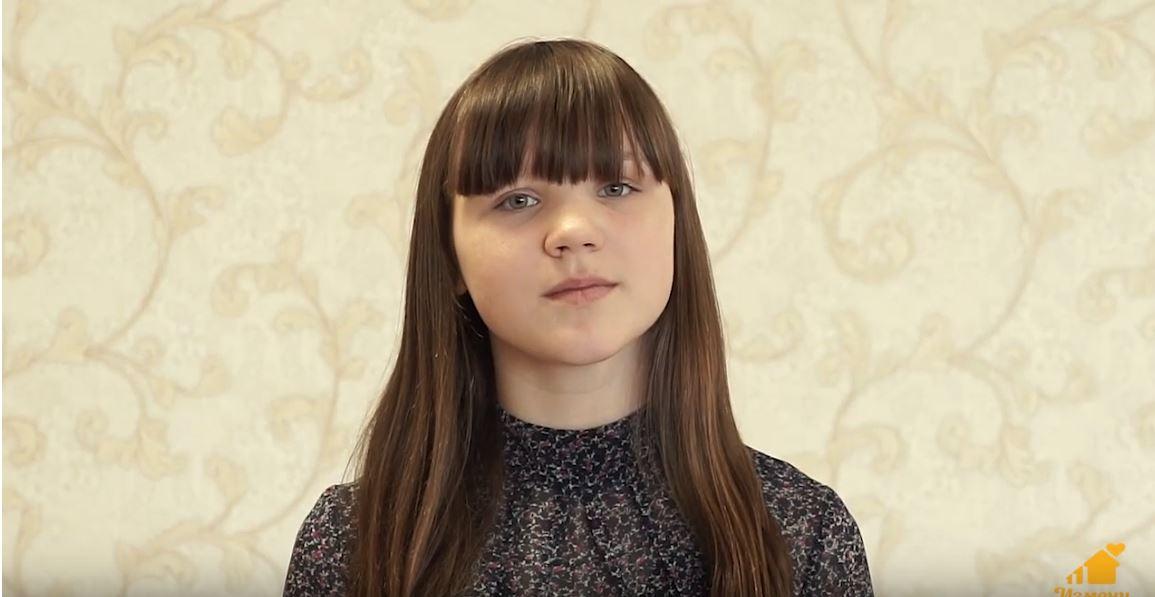 Кристина Л., Свердловская область