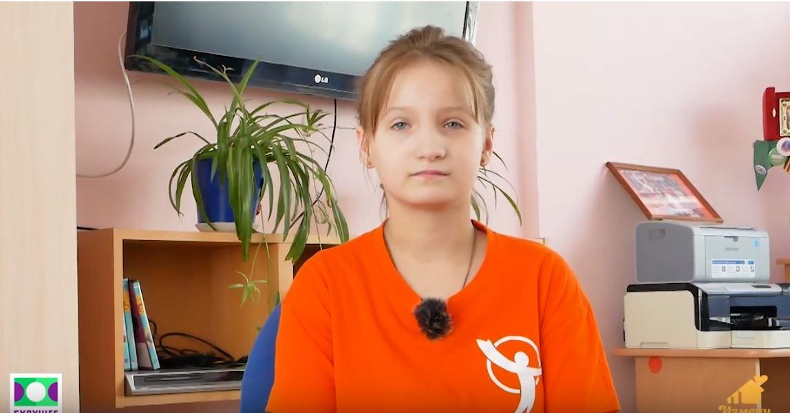 Олеся Н., Свердловская область