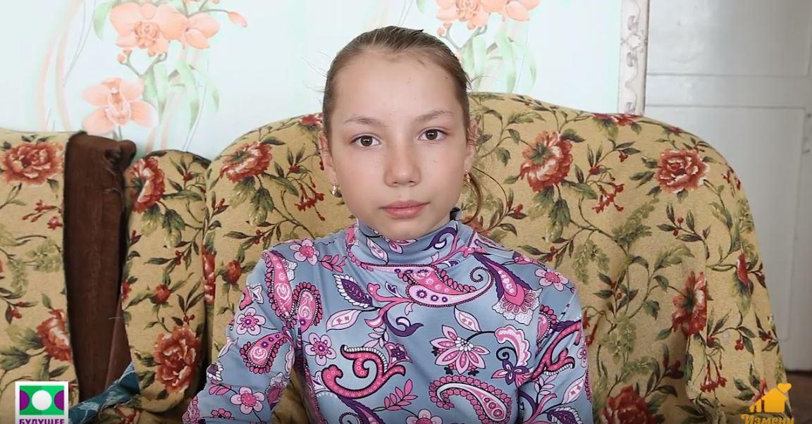 Злата У., Кировская область
