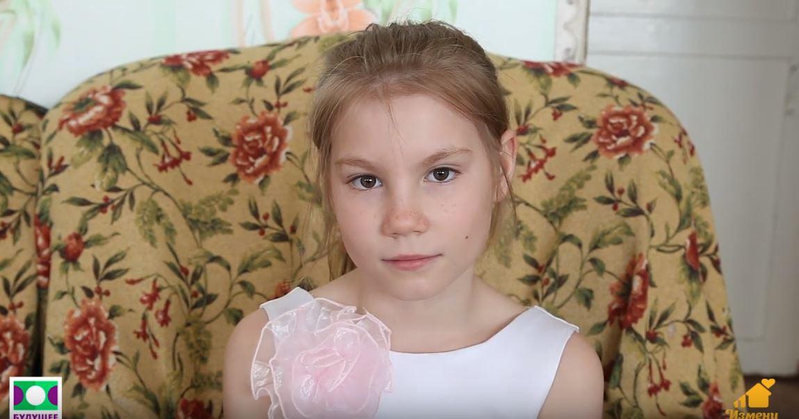 Лидия У., Кировская область