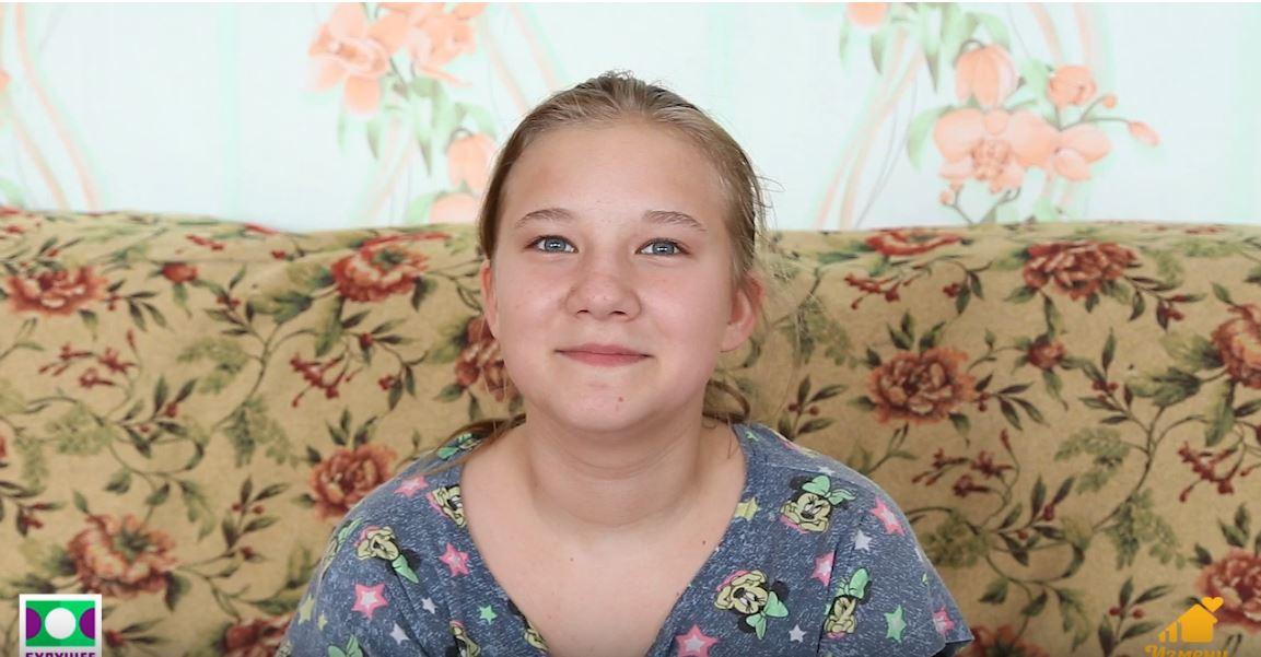 Карина С., Кировская область