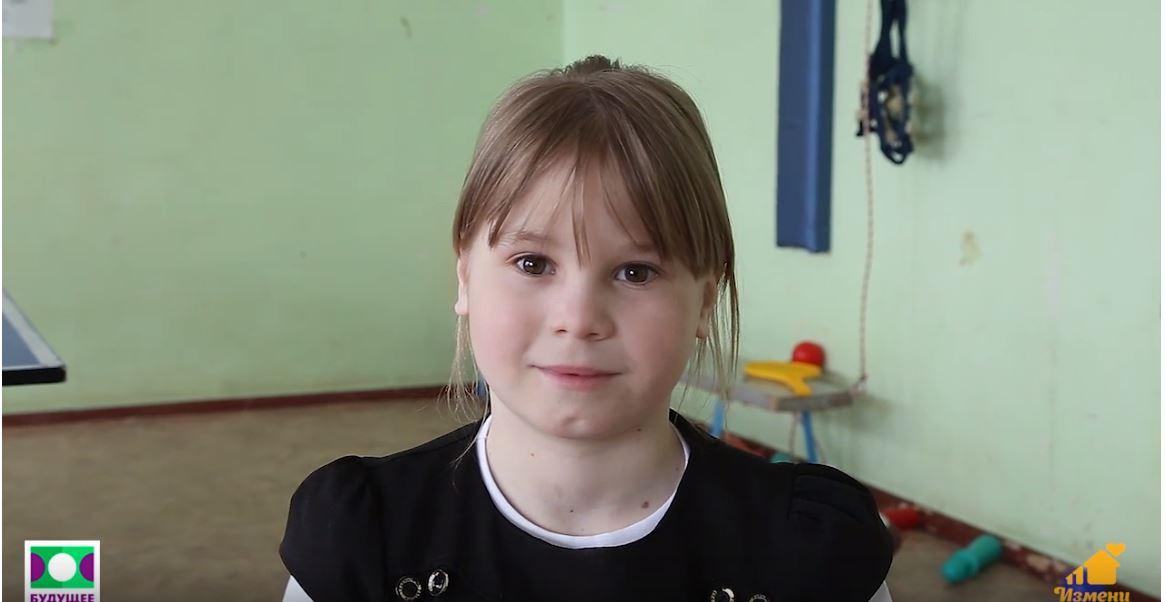 Дарья Г., Кировская область