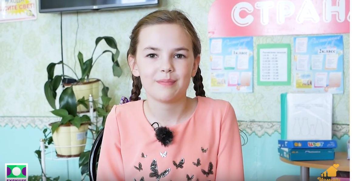 Вероника К., Свердловская область