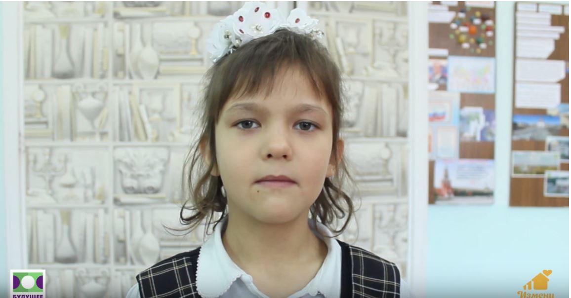 Алина Г., Кемеровская область