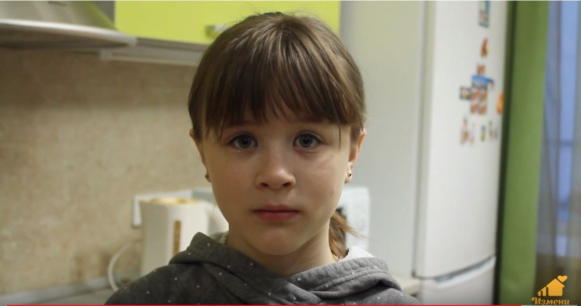 Валерия М., Республика Татарстан