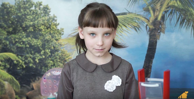 Елизавета Х., Свердловская область