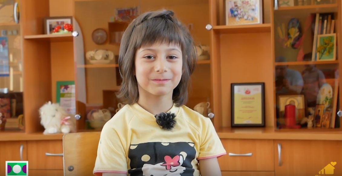 Амина М., Свердловская область