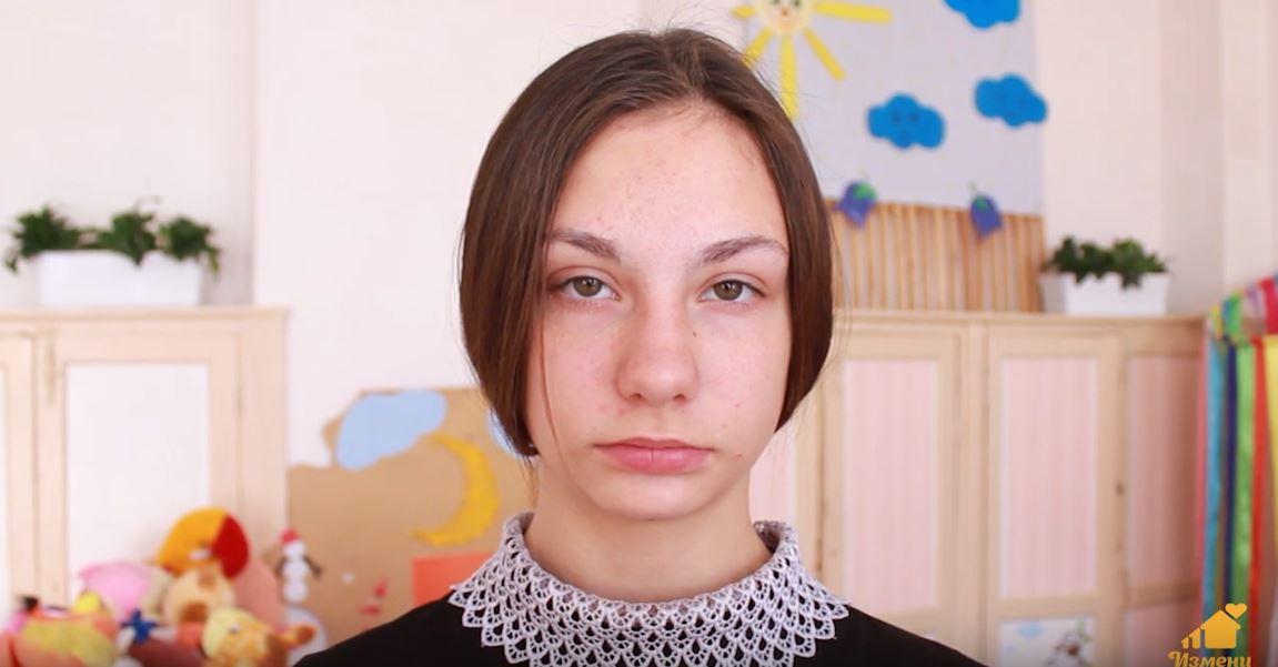 София Т., Забайкальский край