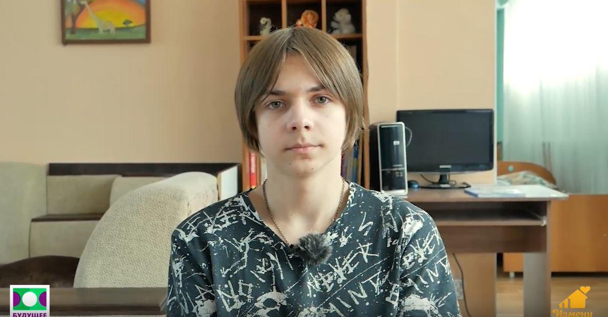 Евгений Б., Свердловская область