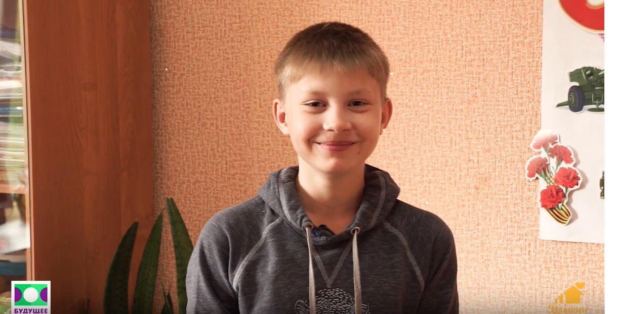Арсений М., Архангельская область