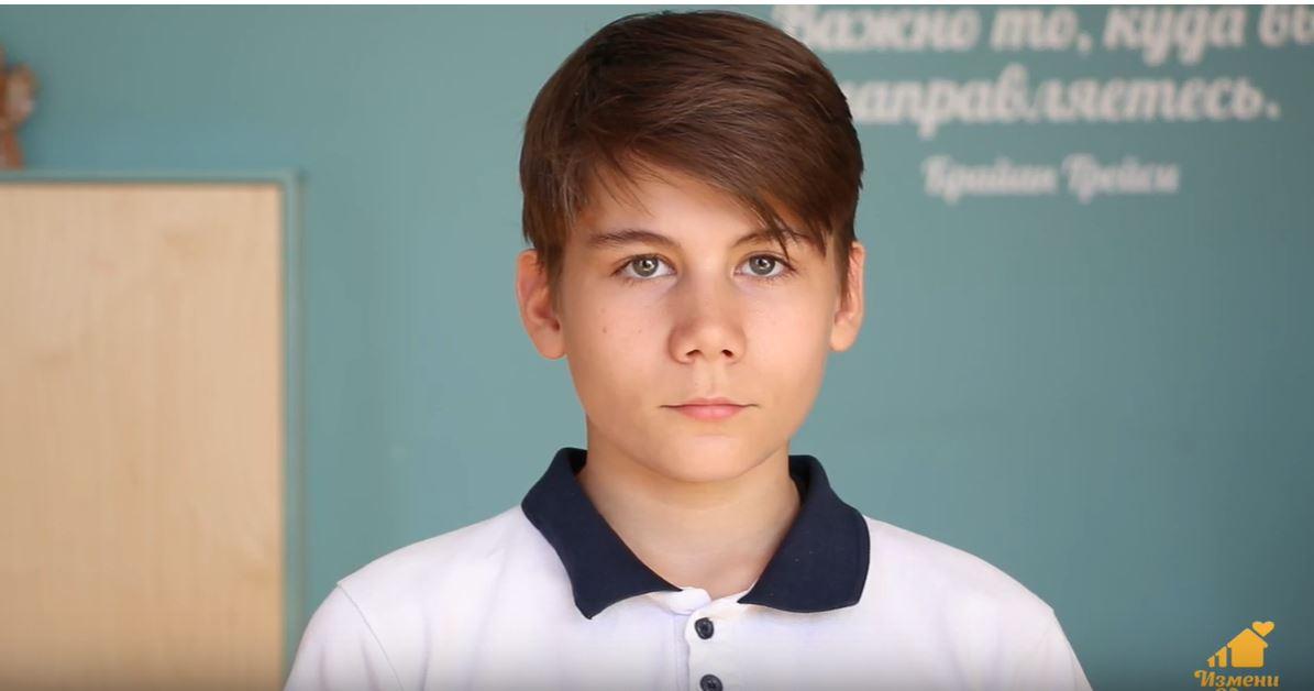 Кирилл П., Самарская область