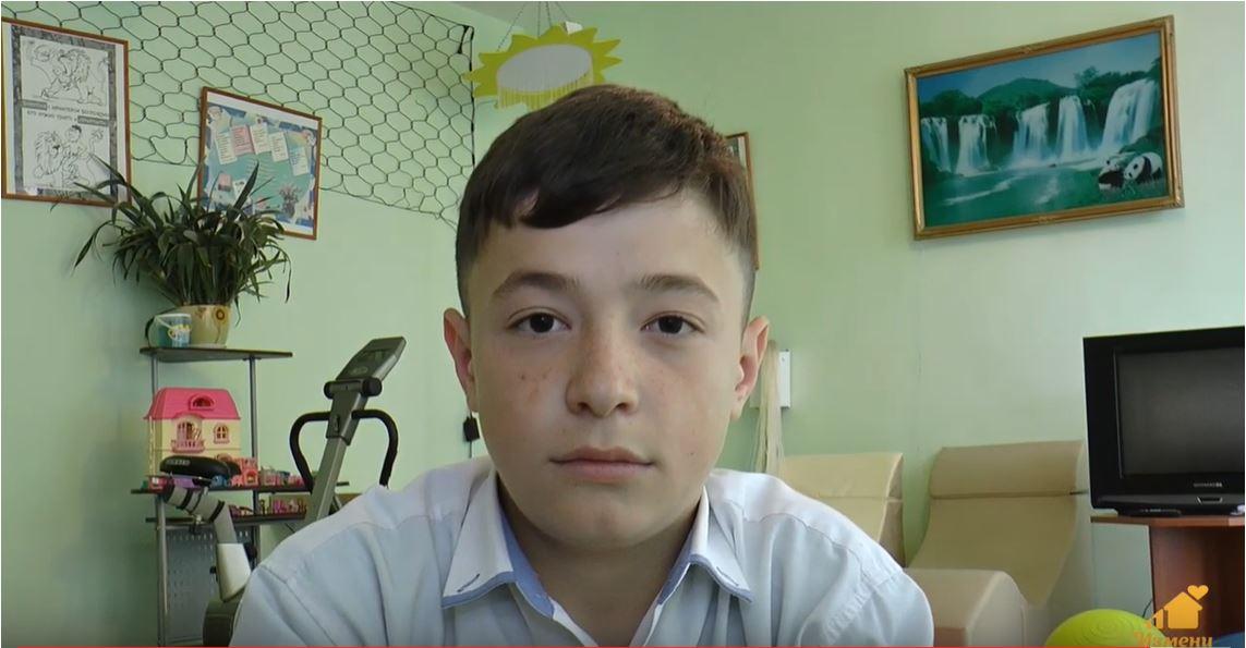 Хетаг Ч., Республика Северная Осетия - Алания