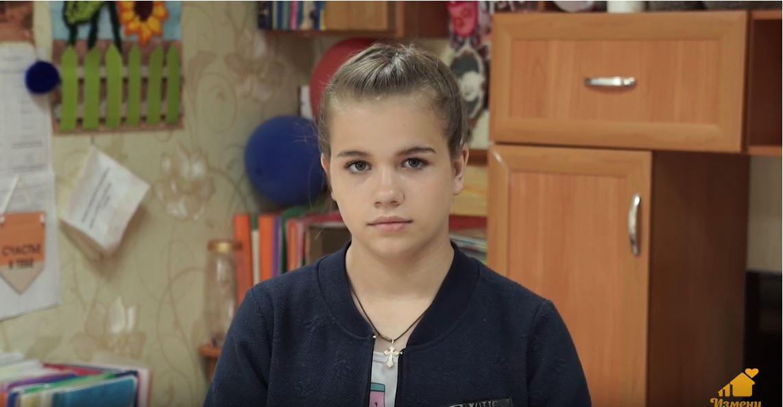 Татьяна У., Архангельская область