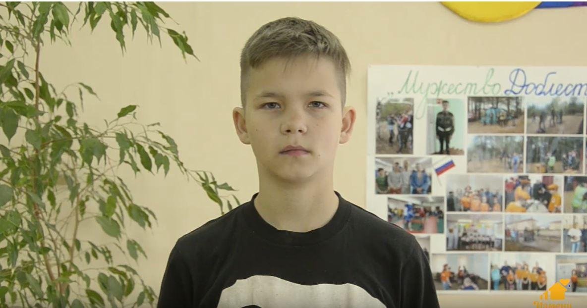 Богдан Ч., Архангельская область