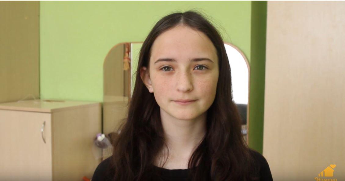 Камелия Б., Республика Татарстан