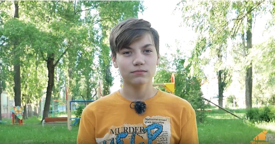 Яков В., Воронежская область