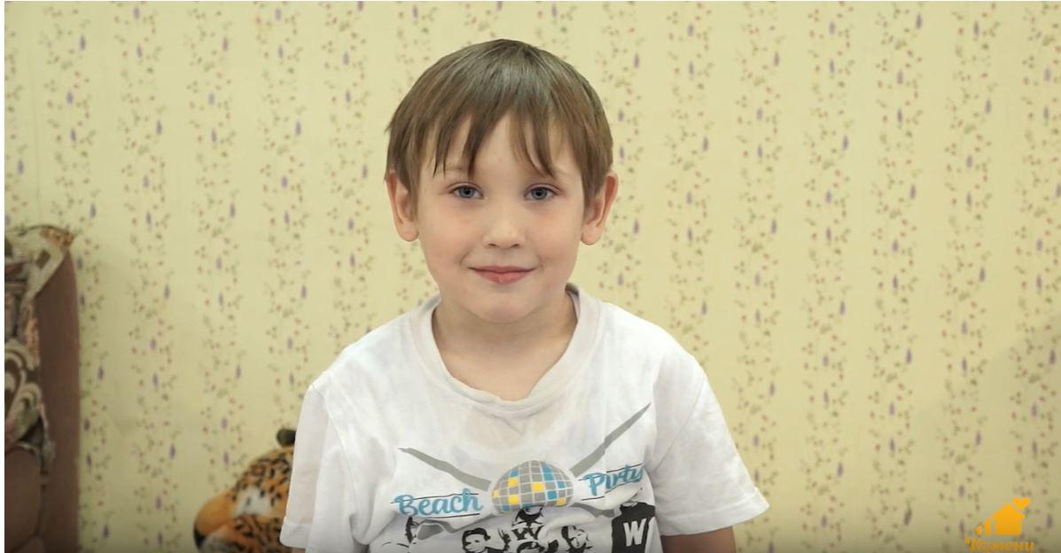 Евгений Ш., Архангельская область
