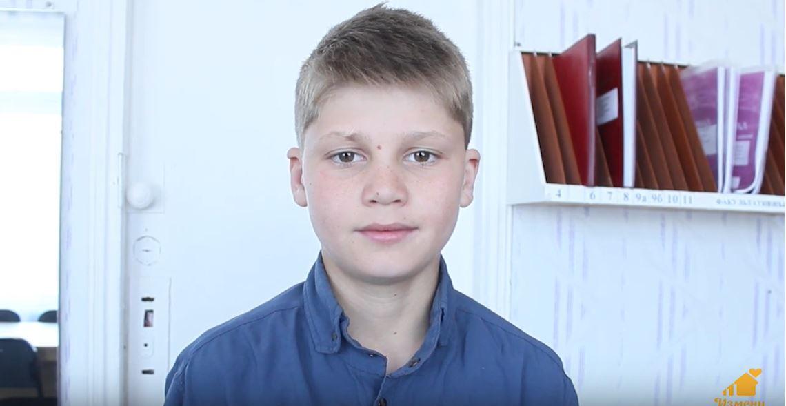 Андрей С., Омская область