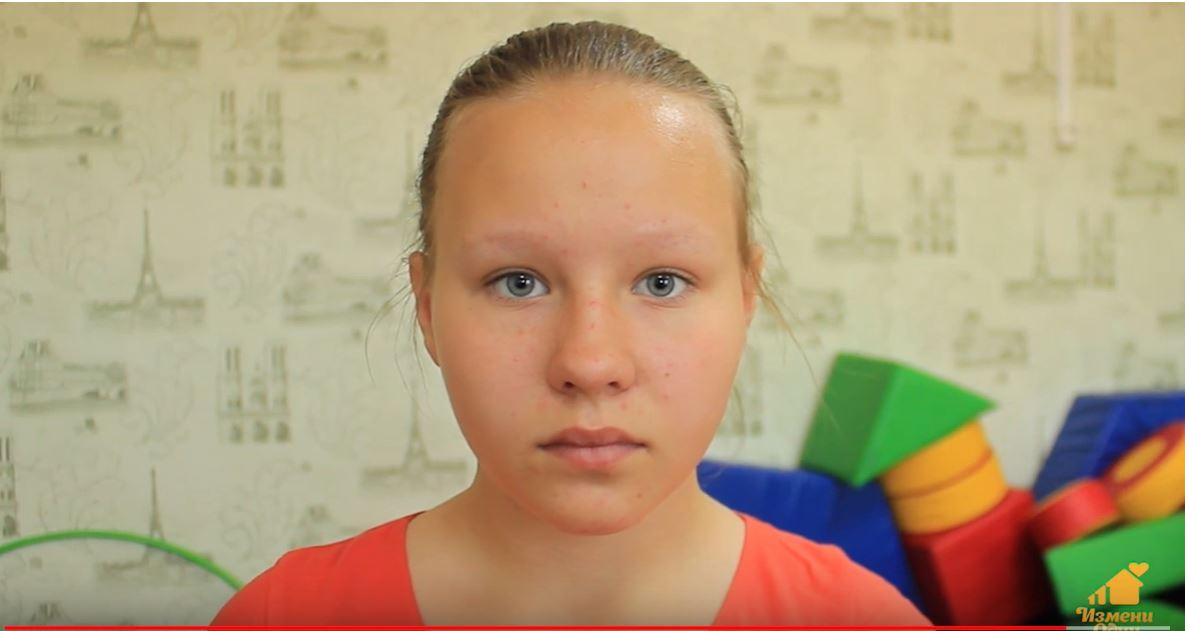 Алена К., Забайкальский край