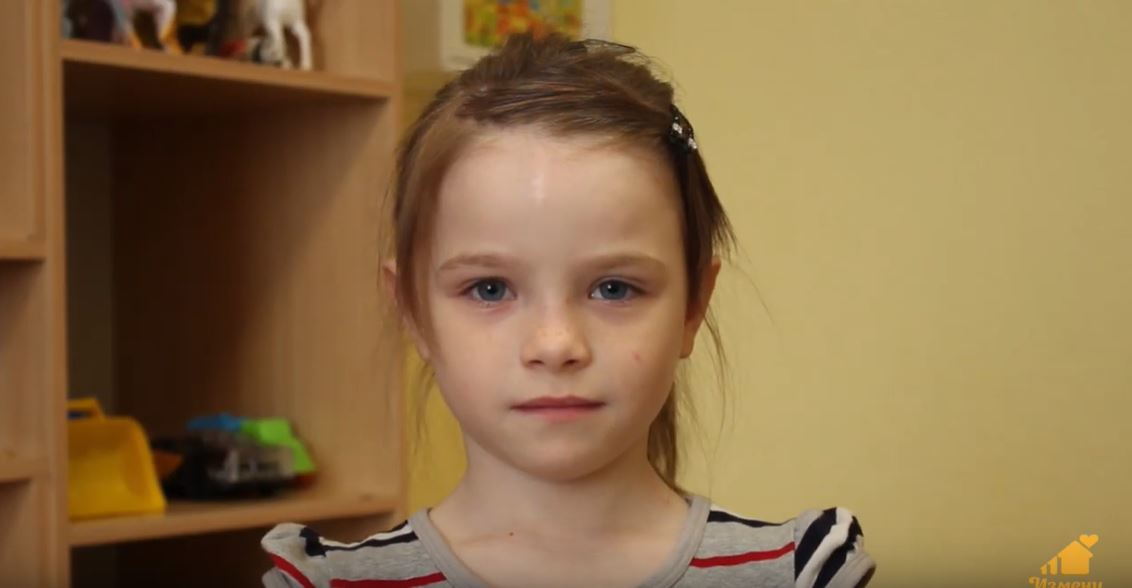 Елизавета Л., Республика Татарстан