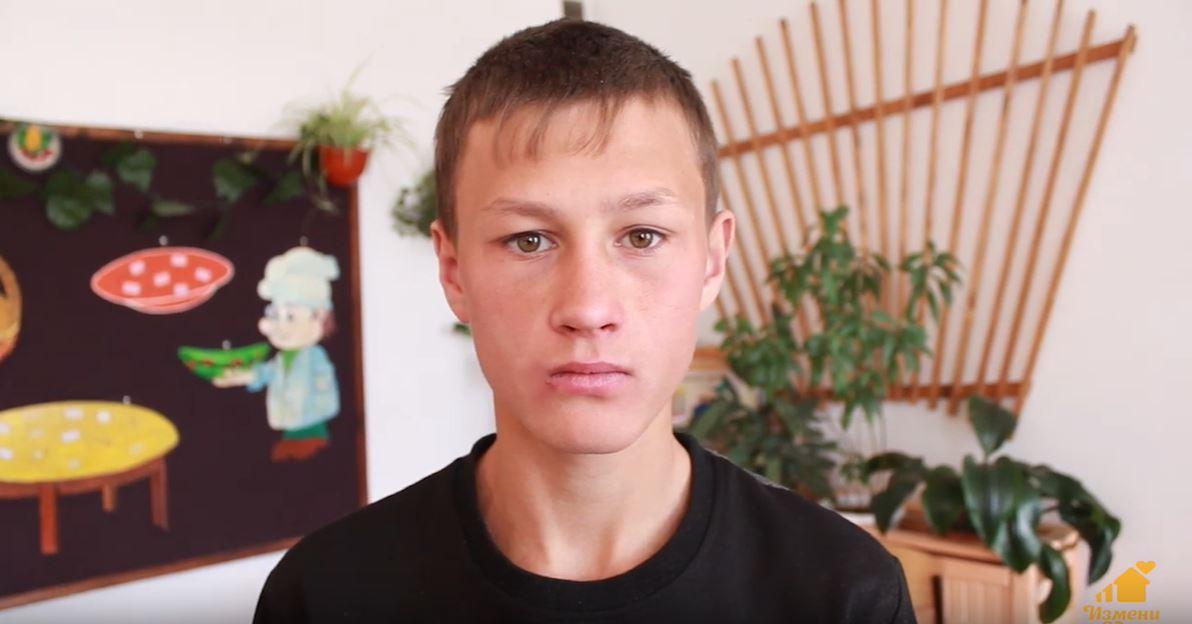 Алексей Г., Забайкальский край