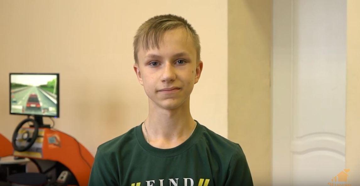 Никита Г., Воронежская область