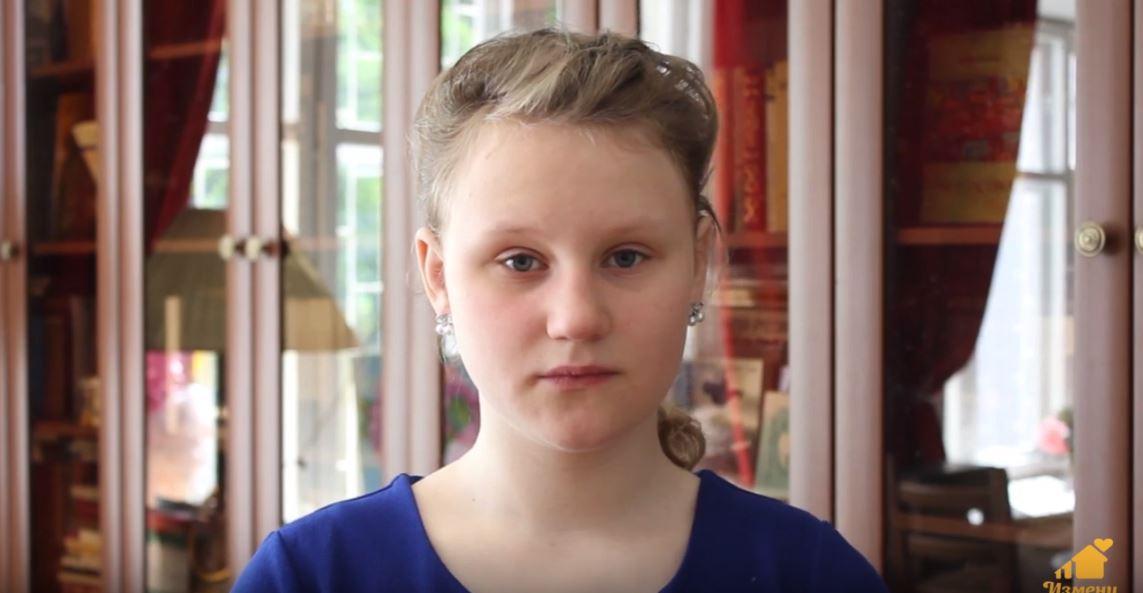 Карина М., Ярославская область