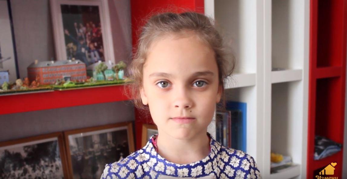 Анна В., Ярославская область