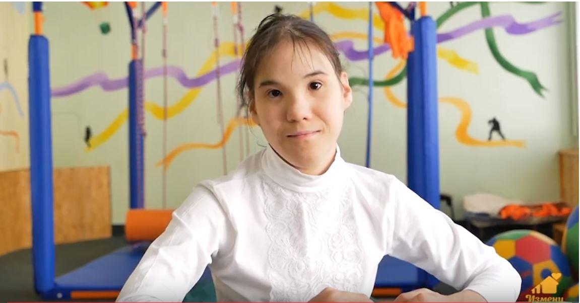 Елена Б., Оренбургская область
