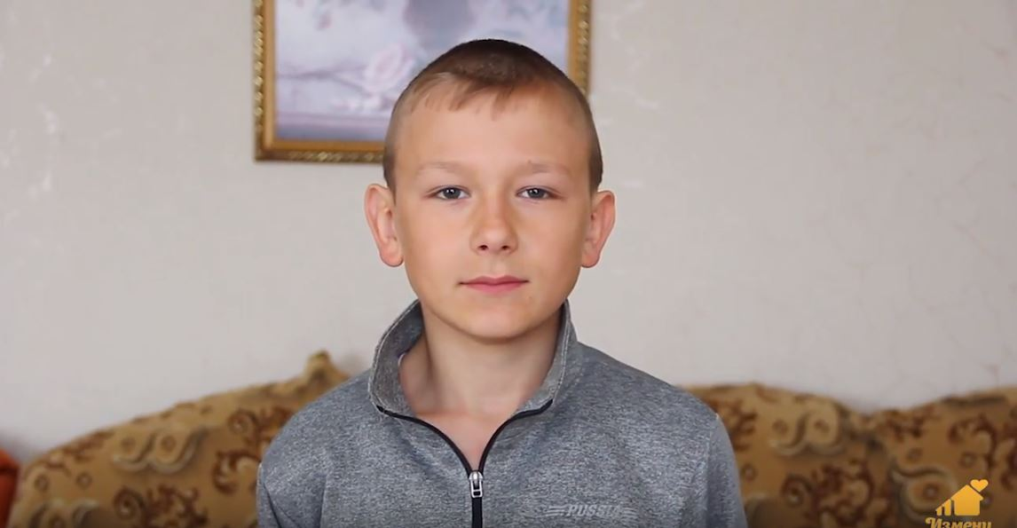 Евгений Р., Омская область