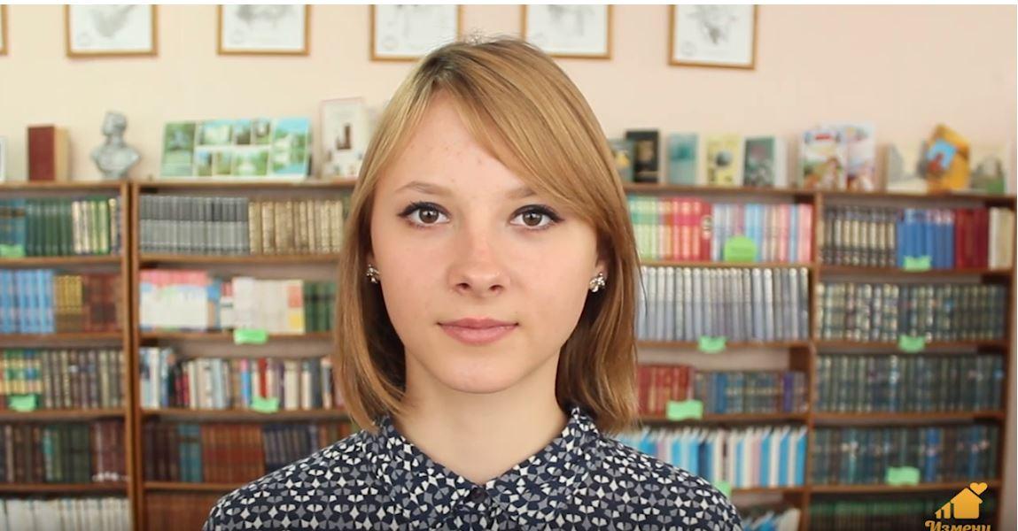 Екатерина К., Омская область