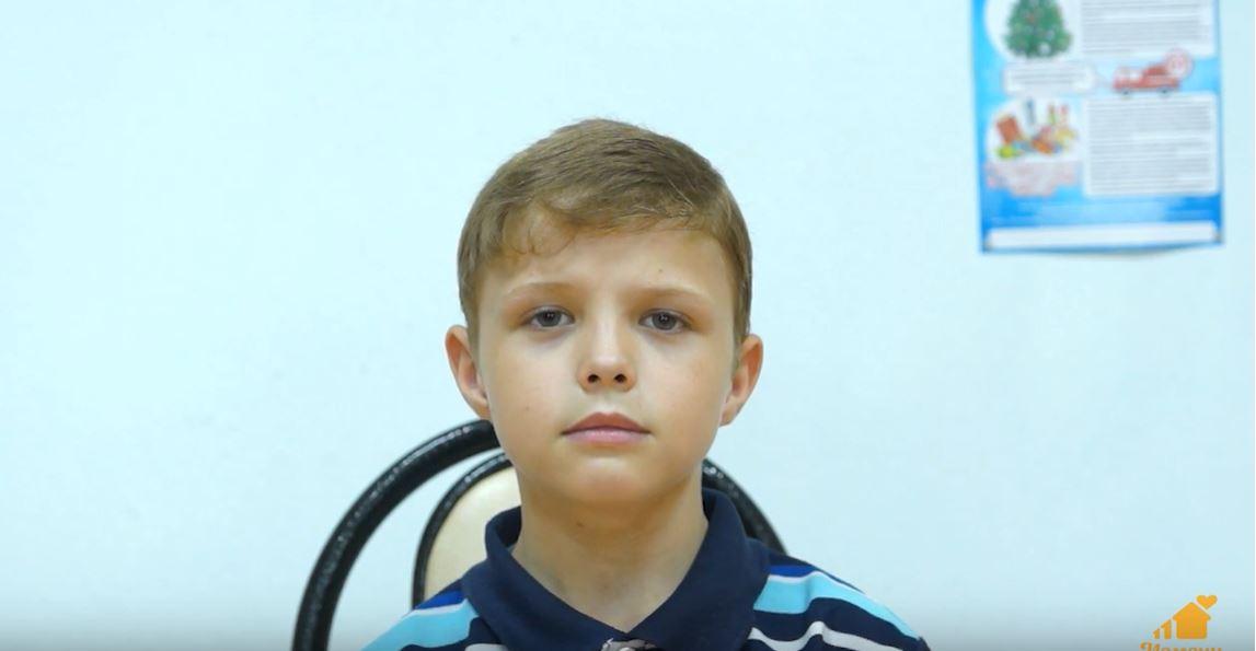 Денис С., Ростовская область