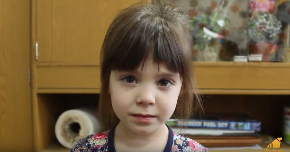 Екатерина И., Омская область