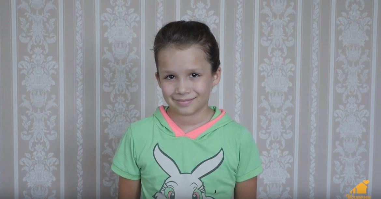 Кристина З., Ставропольский край