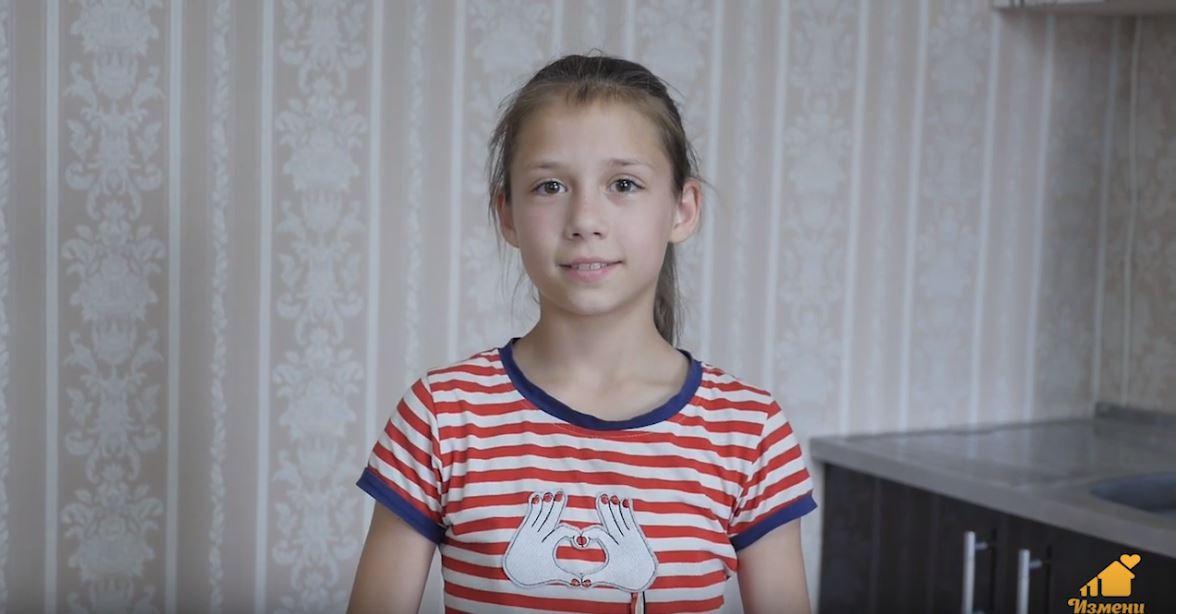 Ангелина З., Ставропольский край