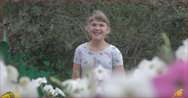 Юлия К., Новосибирская область