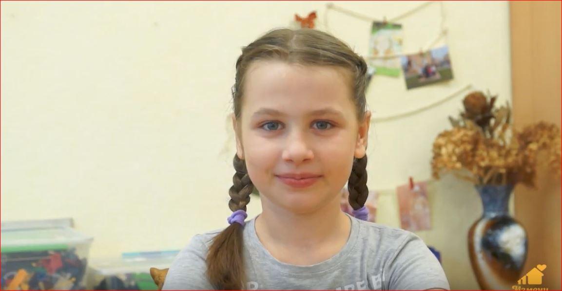 Диана К., Ростовская область