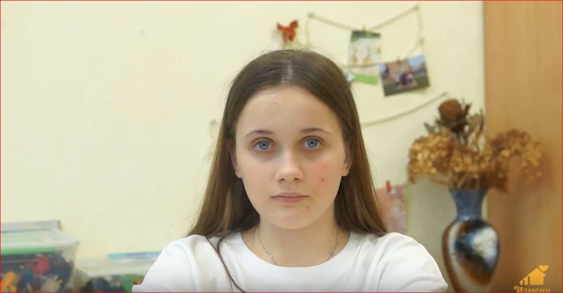 Екатерина К., Ростовская область