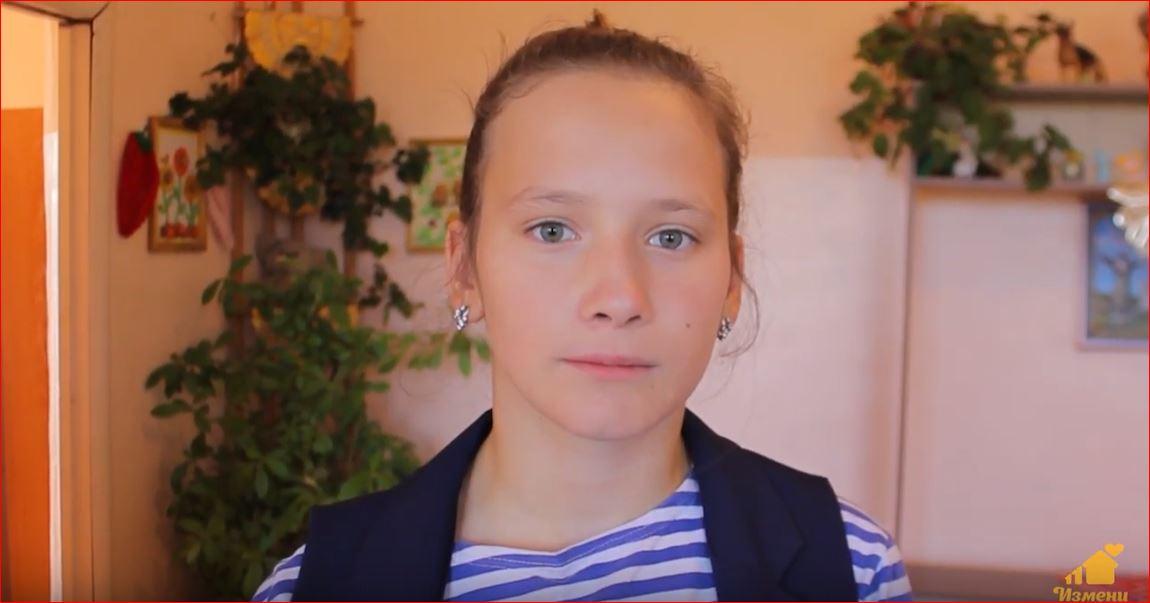 Ирина Л., Республика Тыва