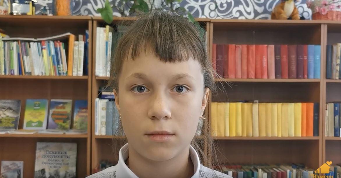 Елизавета Г., Кемеровская область