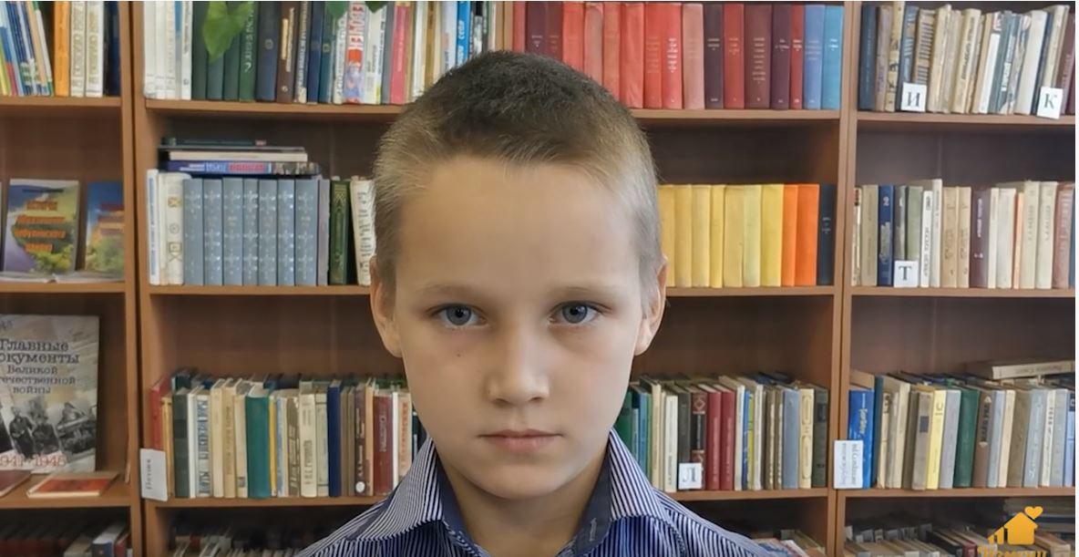 Данил Г., Кемеровская область