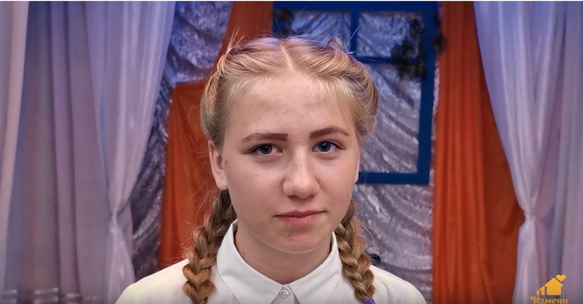 Татьяна Л., Кемеровская область