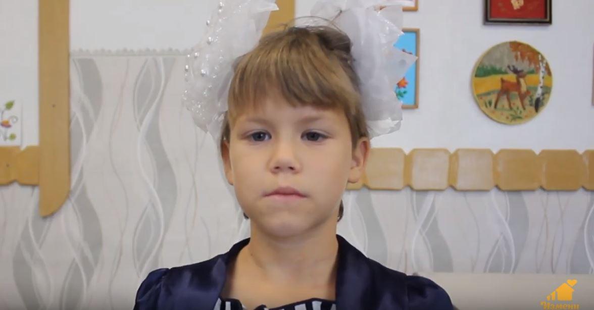 Надежда П., Саратовская область